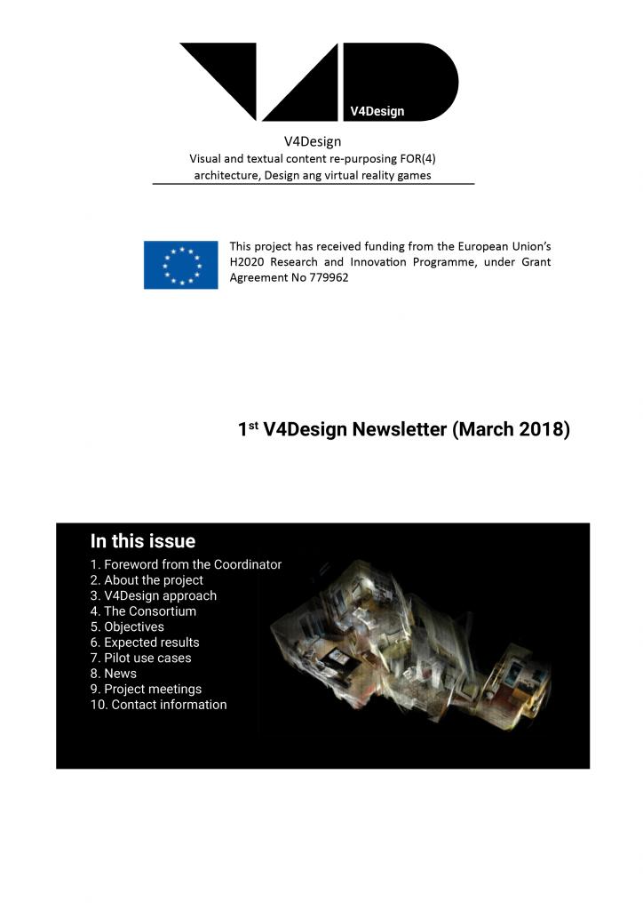 1st V4Design Newsletter (March 2018)